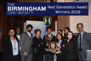 Hamstead Hall Pupils win the Next Generation Award.